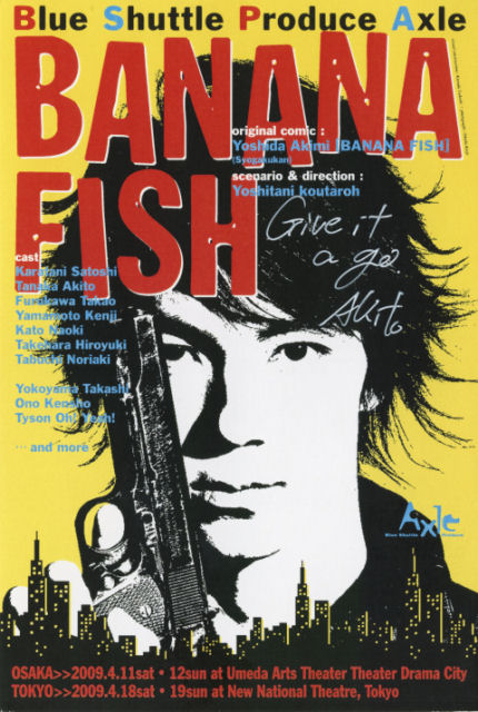 http://frhikaru2006.blog.so-net.ne.jp/_images/blog/_237/frhikaru2006/BananaFish.jpg